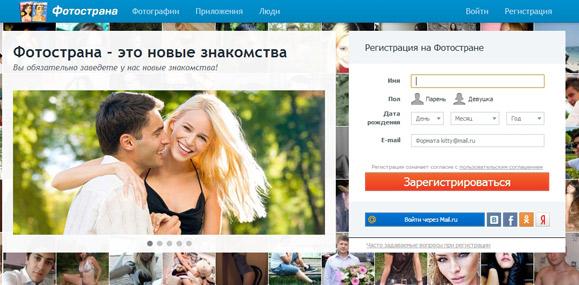 Как создать интересный сайт знакомств